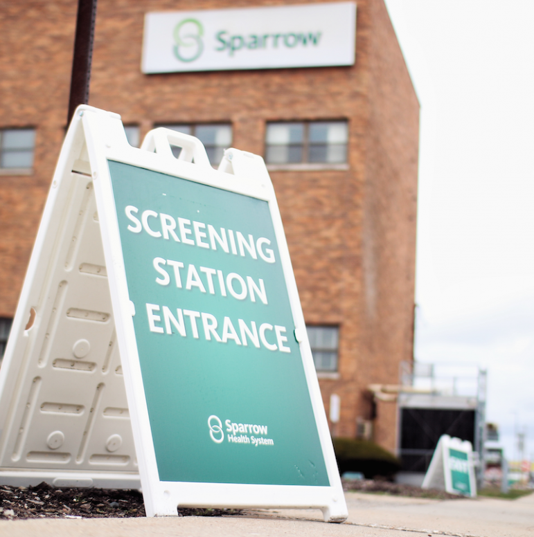 entrance to Sparrow screening area